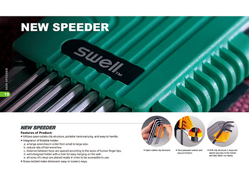 New Speeder catalog